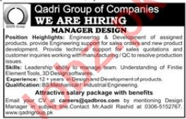 Qadri Group of Companies Design Manager Job