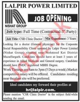 Nishat Group of Companies Doctor Job in Muzaffaragarh