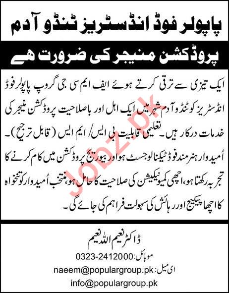 Popular Food Industries Production Manager Jobs 2019