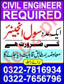 Civil Engineer Jobs in Construction Company
