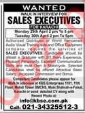 KBS Enterprises Jobs 2019 For Sales Executives