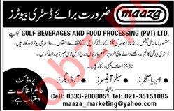 Gulf Beverages & Food Processing Pvt Ltd Jobs in Karachi