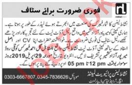 Nishat Lenin Private Limited Job 2019 in Mirpur AJK