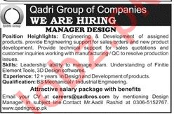 Qadri Group of Companies Jobs for Manager Design