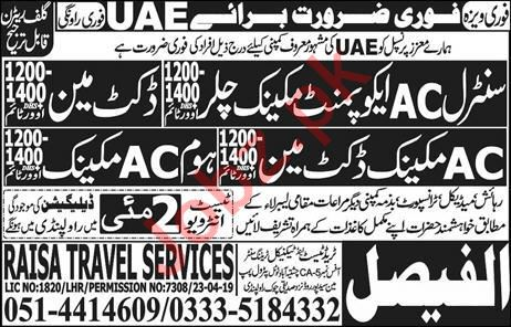 Duct Man & Home AC Mechanic Job in UAE