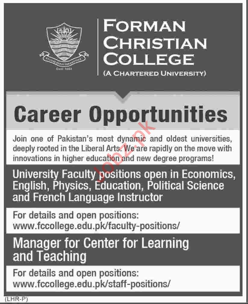 Forman Christian College Lahore Jobs for Professor