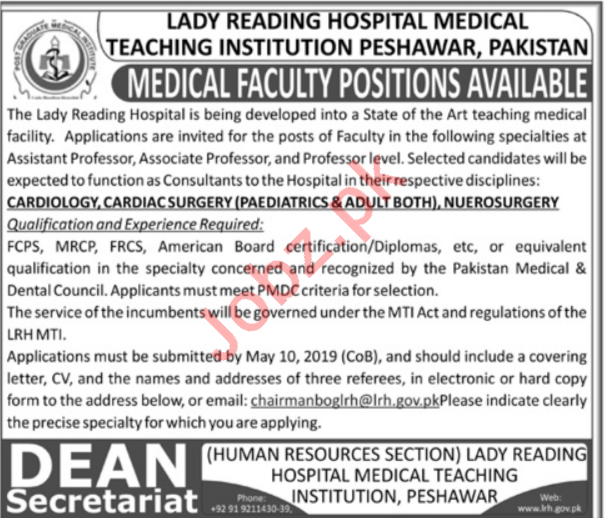 Lady Reading Hospital Medical staff Jobs 2019