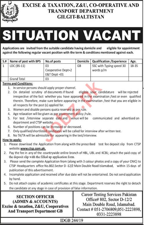 Excise Taxation Cooperative & Transport Department Jobs