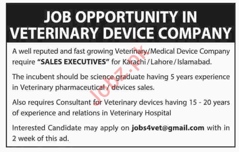 Veterinary Device Company Sales Executive Jobs 2019