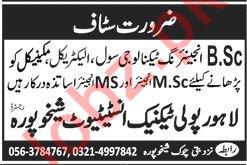 Lahore Polytechnic Institute Jobs 2019 in Sheikhupura