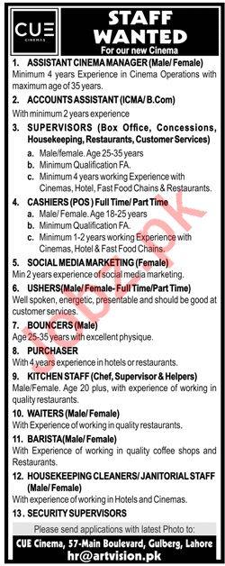 Cue Cinema Jobs 2019 in Lahore