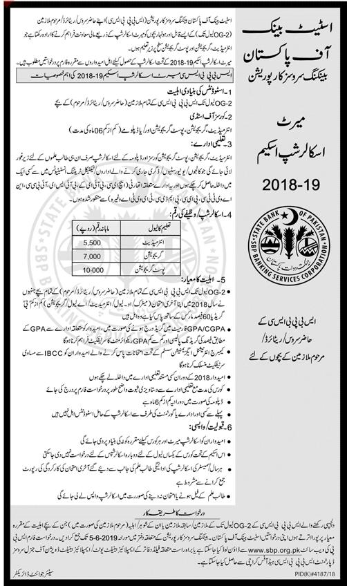 State Bank of Pakistan SBPBSC Merit Scholarship Program