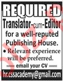 Translator Cum Editor Job For Publishing House in Lahore