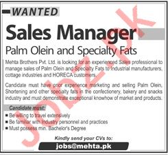 Mehta Brothers Jobs 2019 for Sales Manager
