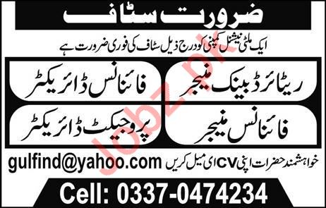 Management Staff Jobs in Multinational Company