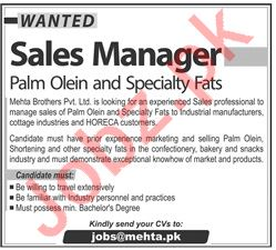 Sales Manager Job 2019 in Multan