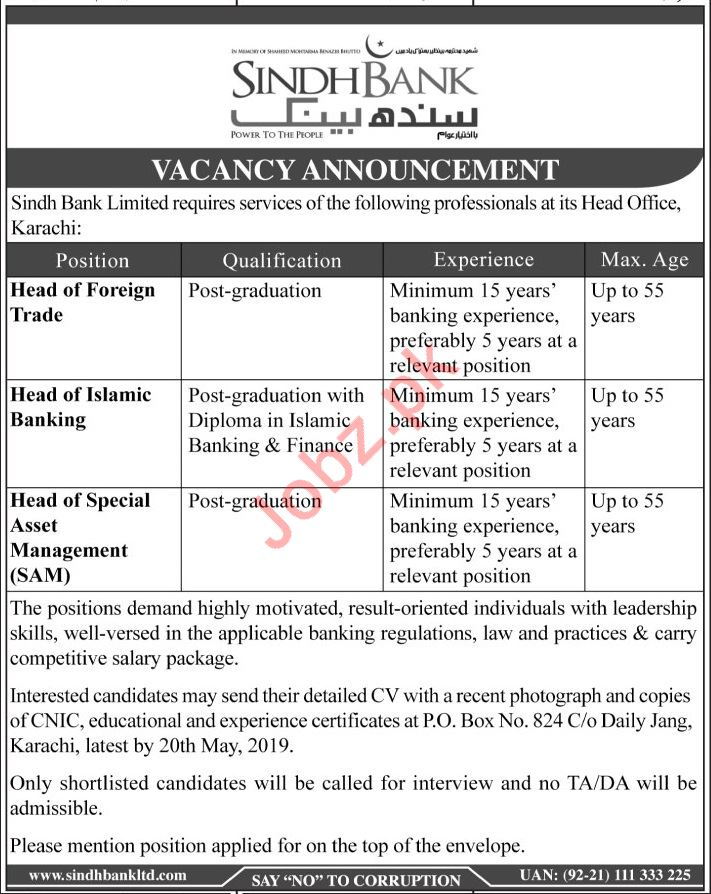 Sindh Bank Limited Jobs 2019