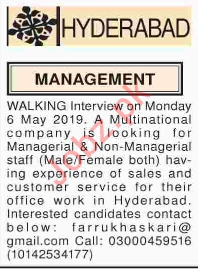 Dawn Sunday Classified Ads 5th May 2019 for Management Staff