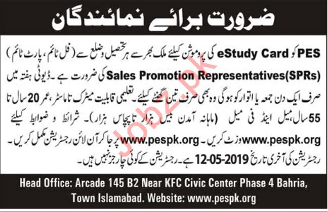 Sales Promotion Representatives SPRs Jobs 2019 in Islamabad
