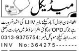LHV Specialist Job in Khyber Pakhtunkhwa