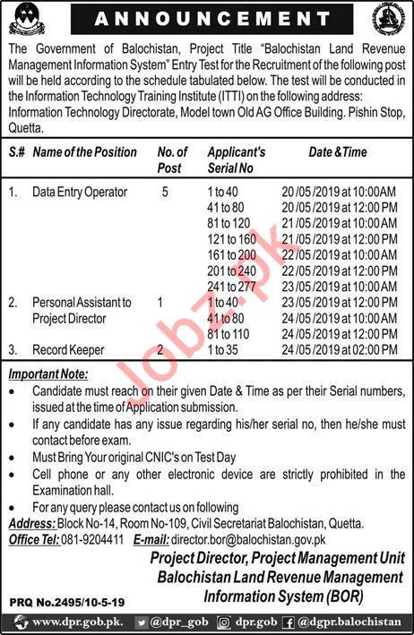 Project Management Unit PMU Jobs 2019 in Quetta Balochistan