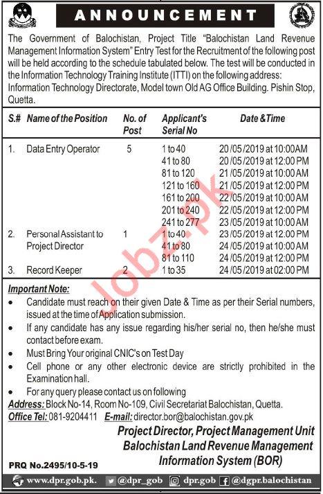 Balochistan Land Revenue Management Information System Jobs