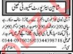 Security Staff jobs in Sahaheen Airport Security Company