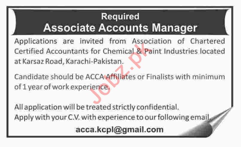 Associate Accounts Manager Job in Karachi