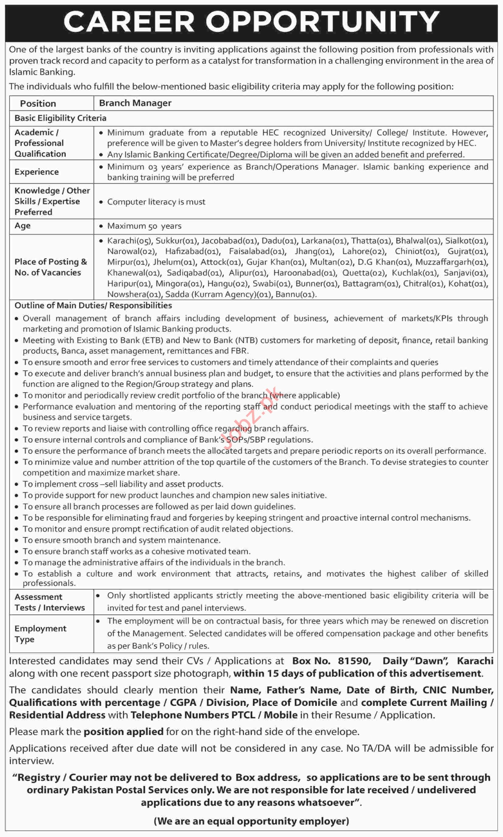 Commercial Bank Branch Manager Job in