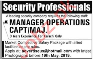 Security Professionals Jobs 2019 in Karachi