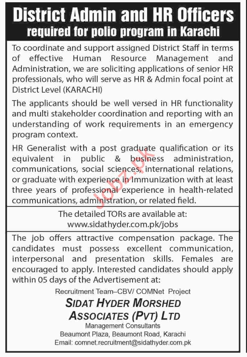 Commercial Bank Chief Legal Counsel Job in Karachi