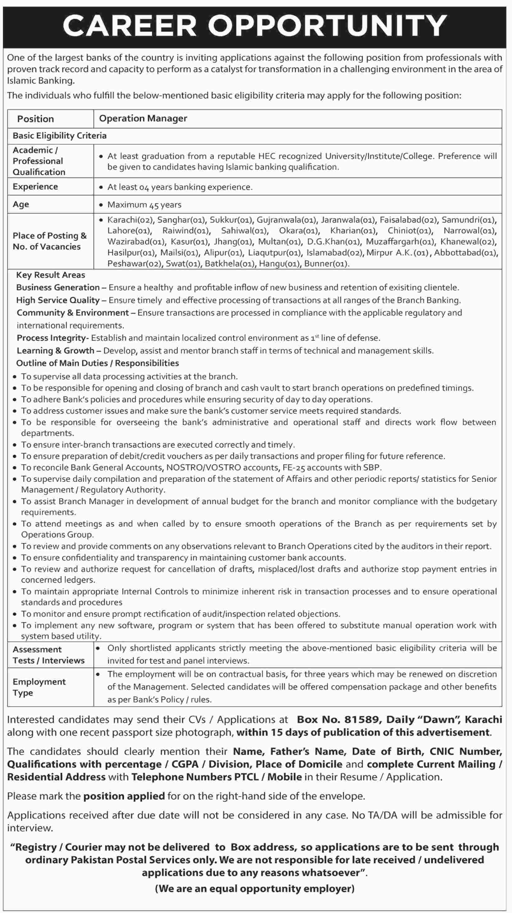 Commercial Bank Operating Manager Job in Karachi