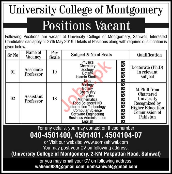 University College of Montgomery Professor Jobs 2019