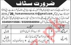 RAHMA Islamic Relief Pakistan Jobs 2019 in Rawalpindi