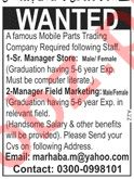 Manager Store & Manager Field Marketing Jobs 2019