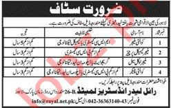 Royal Leather Industries Limited Jobs 2019 in Lahore