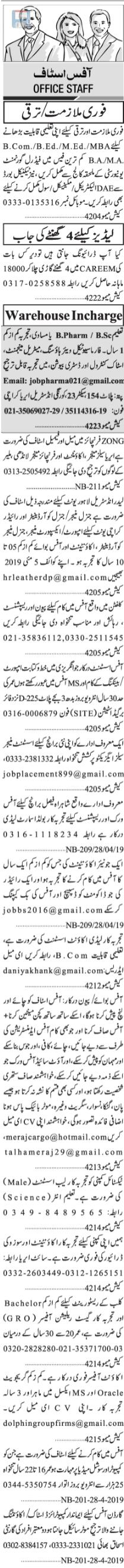 Daily Jang 12 May Miscellaneous Staff Jobs 2019 in Karachi