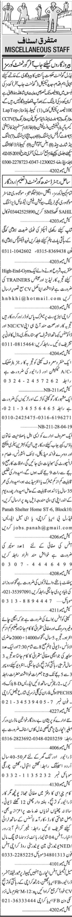 Daily Jang Miscellaneous Staff Jobs 2019 in Karachi