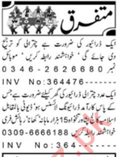 Drivers Jobs 2019 For House in Chitral KPK