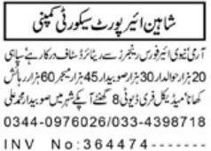 Shaheen Airport Security Company Jobs 2019 in Peshawar