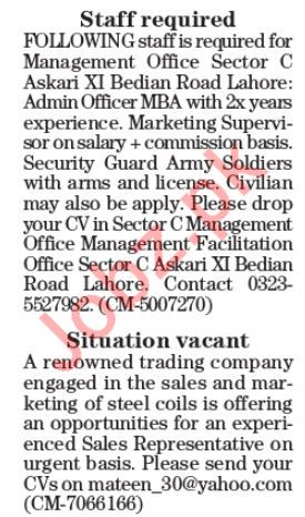Daily The News Miscellaneous Staff Jobs 2019 in Lahore
