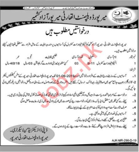 Inspector Tajawazat Control Job Mirpur Development Authority