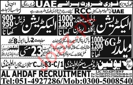 Reliance Contracting Company RCC Jobs 2019 For UAE