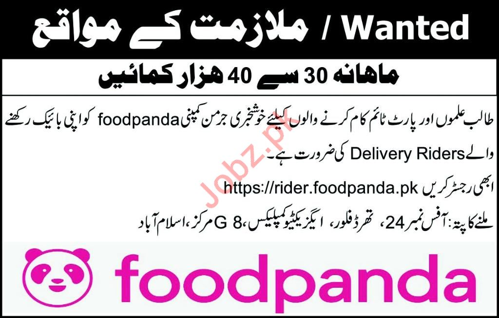 Delivery Riders Jobs 2019 in Lahore