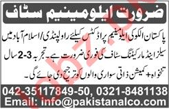 Pakistan Alco Products Islamabad Jobs for Sales Staff
