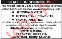Pak Kuwait Textiles Jobs 2019 for Spinning Master