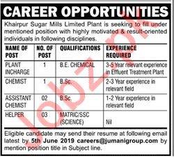 Khairpur Sugar Mills Limited Plant Jobs 2019