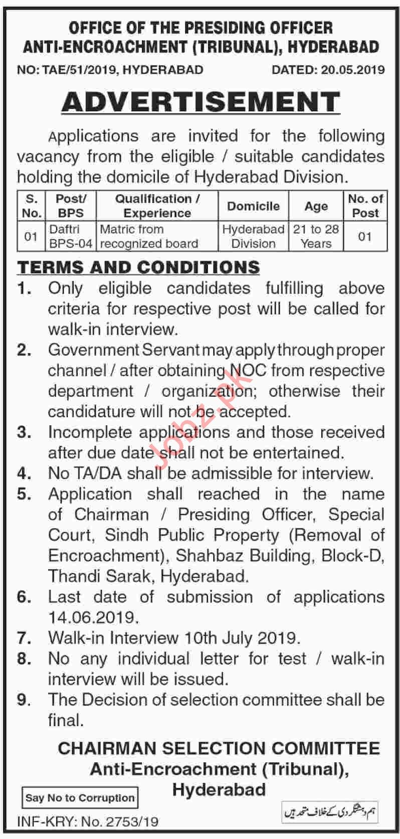 Tribunal Anti Encroachment Hyderabad Jobs for Daftri