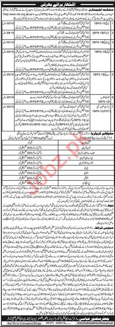 Elementary & Secondary Education Department ESED Jobs 2019
