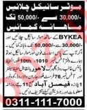 Bykea Lahore Jobs for Drivers